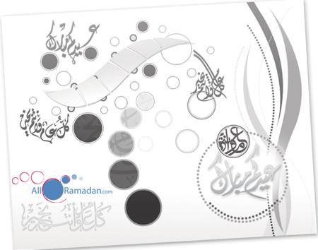 Ramadan cards free ramadan greeting cards eid greeting cards eid al adha m4hsunfo