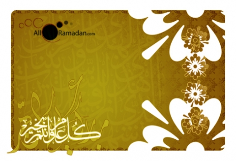 Ramadan_Greeting_Card_Yellow