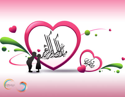 Ramadan Heart Greeting